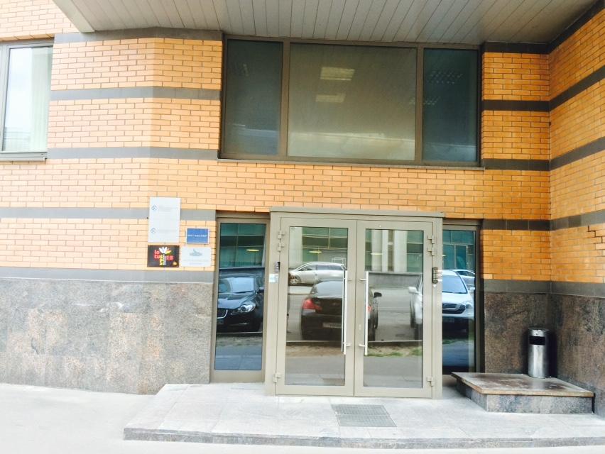 Университетская клиническая больница 2 телефон